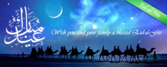 Eid-mubarak